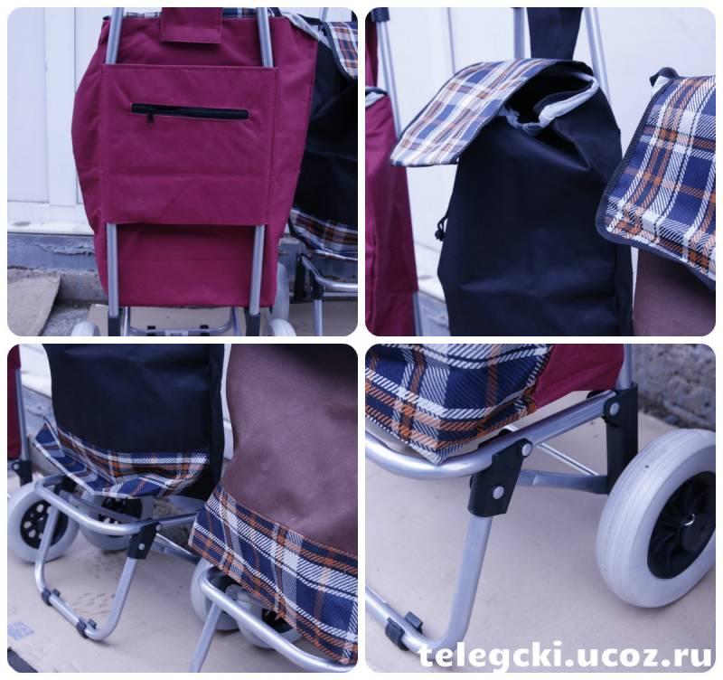 Хозяйственные сумки тележки опт рюкзаки манагера тайга 50